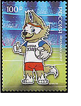 SPI - FIFA 2018 World Cup Stamps of Russia